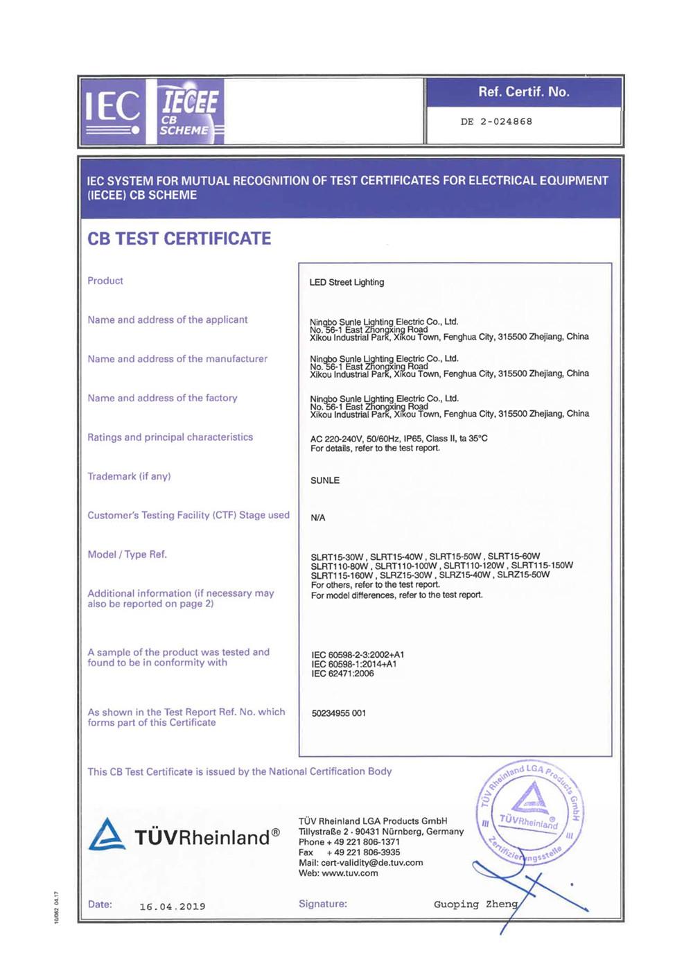 CB Test Certificate- DE-2- 024868