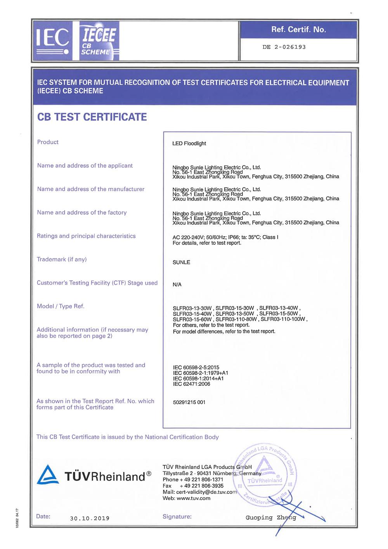 CB Test Certificate- DE-2- 023689