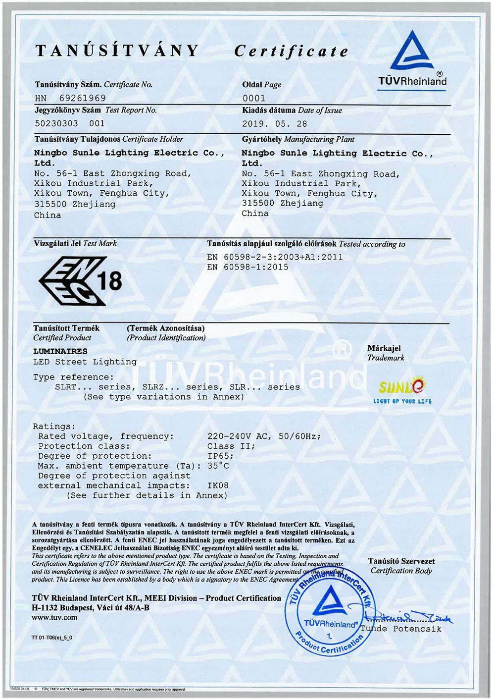 ENEC-HN-69261969