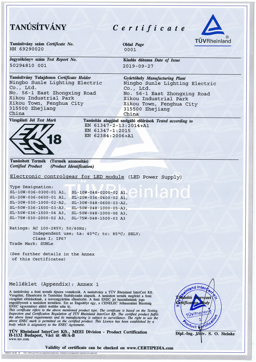 LED Driver ENEC Certificate - HN69290020